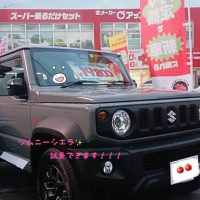 試乗車のご紹介(スズキジムニーシエラ)「スーパー乗るだけセット」のことなら茨城県ひたちなか市のアップル新車館勝田店にお任せください