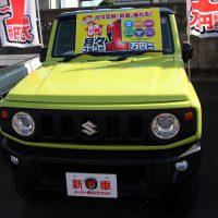 試乗車のご紹介(スズキジムニー)「スーパー乗るだけセット」のことなら茨城県ひたちなか市のアップル新車館勝田店にお任せください